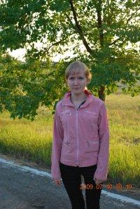 Светлана Добрыдина, 14 сентября 1988, Курган, id4275396
