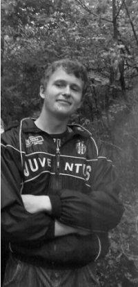 Роман Батяев, 5 мая 1985, Сургут, id44333121