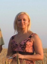 Ирина Манылова, 29 января , Орел, id50544968