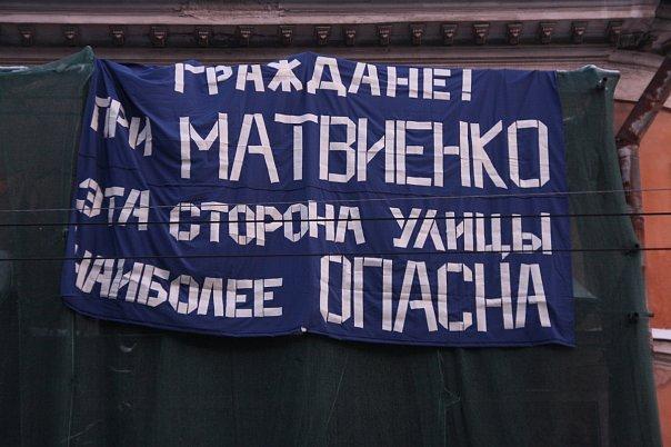 http://cs673.vkontakte.ru/u50858/12418486/x_9ea0ee2d.jpg