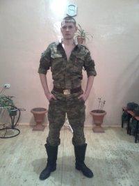 Анатолий Нерубальский, 4 января , Ростов-на-Дону, id69317333