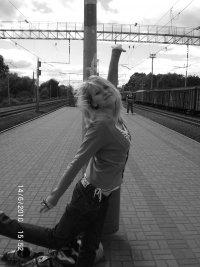 Наталья Васюкова, 10 февраля , Москва, id69785756