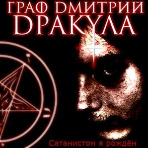 ���� ������� ������� - ���������� � ����� (2006)