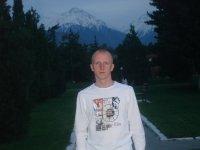 Илья Шашура, 30 июня 1979, Москва, id83187602