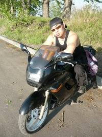 Алекс Ким, 13 сентября 1992, Иркутск, id91869506