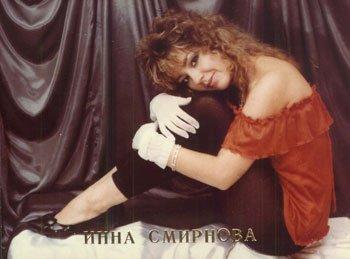 инна ерофеева русская мадонна фото