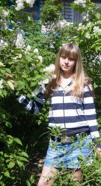 Natasha Radchenko, 2 сентября , Камышин, id44113157