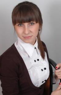 Анна Орлова, 4 октября , Ульяновск, id57313505