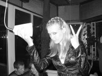 Юлия Рерих, 20 января 1987, Анапа, id101735773