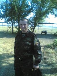Дмитрий Киценко, 8 декабря 1983, Харьков, id113545094