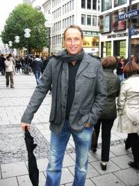 Jochen Strach, 22 января 1999, Чернушка, id118285038