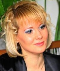 Людмила Рублева, 28 января , Томск, id121258475