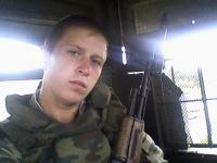 Владимир Грибовский, 16 ноября , Сальск, id127281075