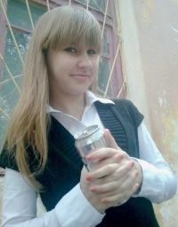 Юлия Александровна, 18 марта , Нежин, id71893311