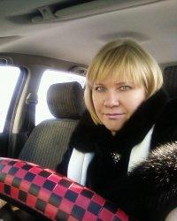 Валентина Ергина, 23 марта 1961, Екатеринбург, id77578849