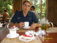 Вячеслав Гайденко, 4 января , Волгоград, id88237156