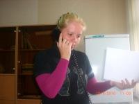 Ирина Суворова, 30 июля 1993, Ижевск, id103266574