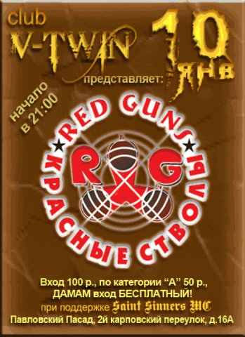 01.10.2009 Red Gans X_13838323