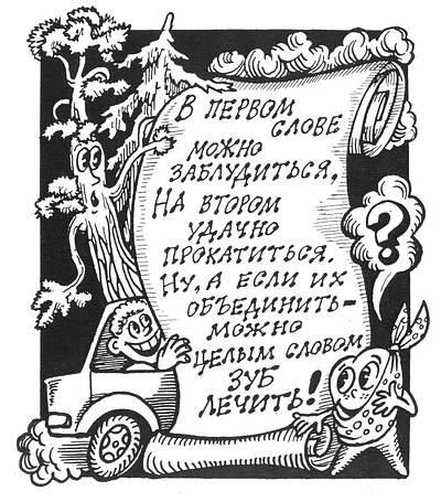 http://cs677.vkontakte.ru/u2718878/51166031/x_578b95b6.jpg