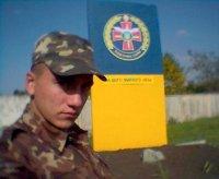 Сергей Горпинко, 2 мая 1989, Донецк, id28378300