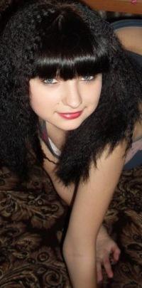 Арина Колобухина, 15 февраля 1993, Осташков, id21124191