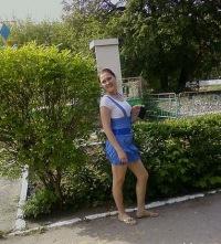 Антонина Юрко, 7 декабря 1995, Ульяновск, id110643451
