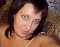 Ольга Карионова, 3 сентября 1985, Североуральск, id34869894