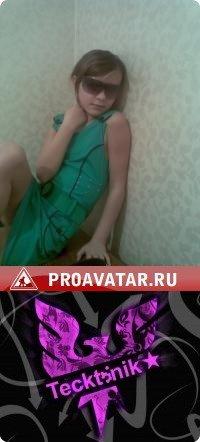 Аннушка Гердева, 21 августа , Арциз, id37334900