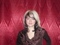 Ольга Моисеева, 18 марта 1979, Черкесск, id40055013