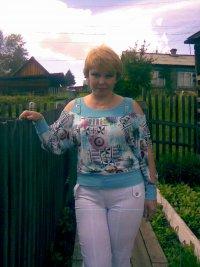 Наталья Судьярова, 4 апреля 1988, Ростов-на-Дону, id70674734