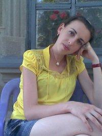 Оксана Вдовенко, 18 августа 1980, Одесса, id92541362