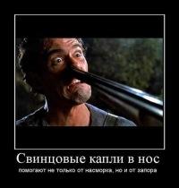 Супер Киллер, 4 июня , Минск, id111485321