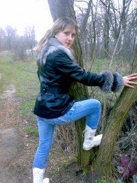 Ксюша Колесник, 18 апреля 1991, Донецк, id35335676