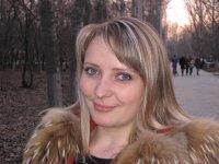 Светлана Евгеньевна, 7 декабря 1987, Москва, id37575425