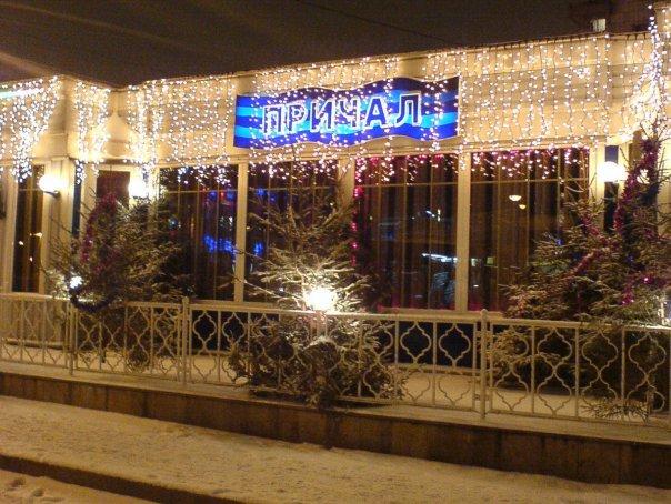 Ресторан река москва трахаются