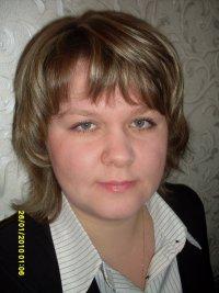 Вера Ефремова, 22 сентября 1978, Суоярви, id75365689