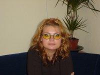 Maria Ursu, Дубоссары