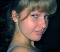 Аня Puplwood, 6 февраля 1991, Барнаул, id2866624