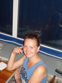 Таня Бондарь, 25 октября , Шепетовка, id113980731