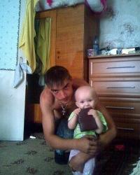 Александр Марченко, 4 июля , Брянск, id120331510