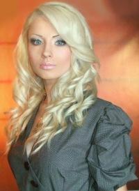 Анжелка Янковская, 16 июня 1991, Киев, id130919764