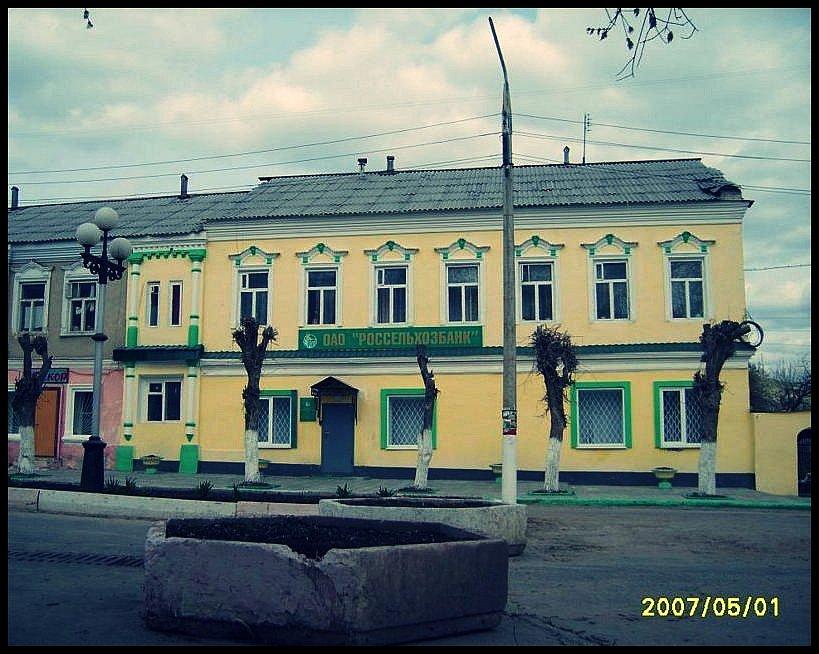 Вольск саратовская область гостиницы