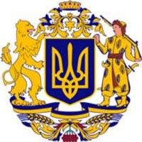 Ярослав Климко, 30 апреля , Донецк, id39581306