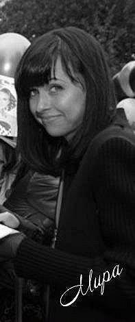 Слава Карпович