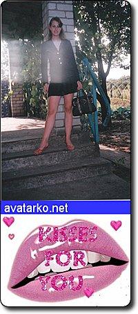 Яночка Войтко, 22 марта 1991, Днепропетровск, id20563389
