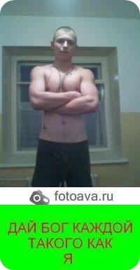 Дмитрий Орлов, 25 июля 1989, Якутск, id25971836