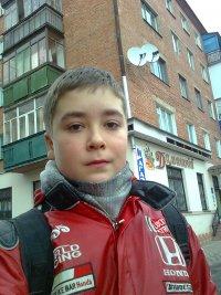 Антон Коваленко, 9 апреля , Львов, id33205148