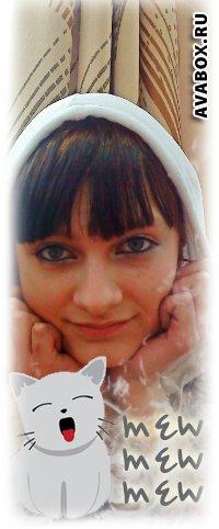 Юлия Голобородова, 18 августа , Барнаул, id59939369