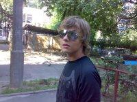 Юрец Воробйов, 25 апреля , Киев, id30916695