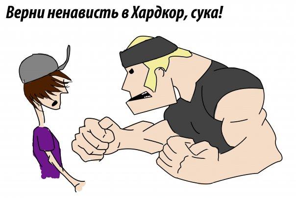 http://cs682.vkontakte.ru/u3395156/66670867/x_b2754eca.jpg